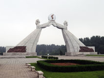 Arch of Reunification Stock Image