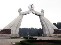 Arch of Reunification Stock Images