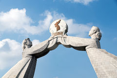 Arch of Reunification, Pyongyang, North Korea Royalty Free Stock Photography