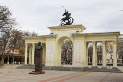 Arch of saint Georgiy and bust of Geogiy Zhukov Stock Image