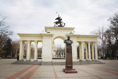 Arch of saint Georgiy and bust of Geogiy Zhukov Stock Images