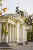 Arch of saint Georgiy and bust of Geogiy Zhukov Stock Photo
