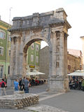 Arch of Sergians Pula Stock Photo