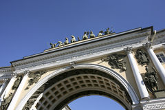 Arch in St. Petersburg royalty free stock image