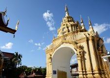 Arch Thailand Stock Photo