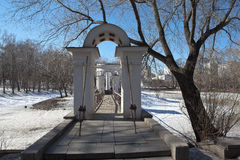Arch to the rotunda in the park Kharitonov. Ekaterinburg. Russia. Stock Images