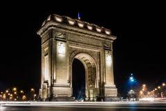 arch triumf Zdjęcia Royalty Free