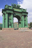arch triumfalny Obraz Royalty Free