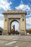 Arch Of Triumph. Arcul de Triumf is a triumphal arch located in the northern part of Bucharest, on the Kiseleff Road Stock Image