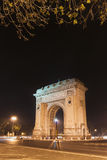 Arch of Triumph. Night view of the Arc de Triumph located in Bucharest, Romania Royalty Free Stock Images