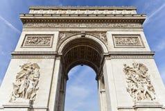 Arch of Triumph Stock Photos