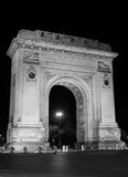 Arch of Triumph. (Arcul de Triumf in romanian) in the night, Bucharest, Romania Royalty Free Stock Images