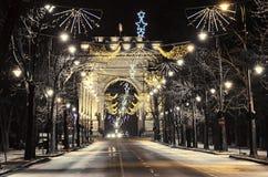 The Arch of Triumph Arcul de Triumf from Bucharest Romania Stock Image