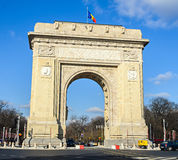 The Arch of Triumph Arcul de Triumf from Bucharest Romania Royalty Free Stock Photo