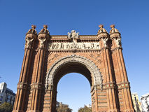 Arch of triumph, Barcelona Stock Images