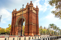 Arch of Triumph, Barcelona, Spain. Arch of Triumph in Barcelona, Catalonia, Spain Royalty Free Stock Image