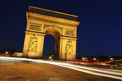 Arch of Triumph. bty night. Paris, France Royalty Free Stock Photo