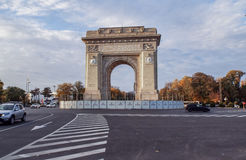 Arch of Triumph from Bucharest Stock Photo