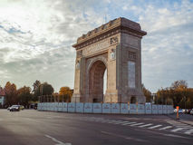 Arch of Triumph from Bucharest Royalty Free Stock Photo