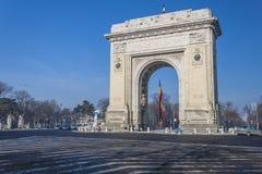 Arch of triumph. Triumph Arch, landmark in Bucharest, Romania Stock Photo