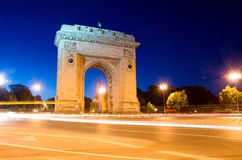 Arch Of Triumph by night Royalty Free Stock Image