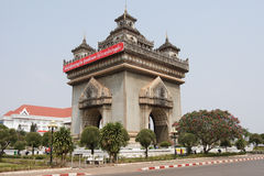 Arch of triumph, Vientiane, Laos Royalty Free Stock Image