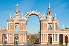 The arch in Tsaritsyno, Moscow Royalty Free Stock Photos
