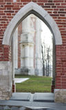 Arch with view on castle. Photo of Arch with view on castle Stock Photography