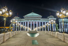 Archaeological Museum at night Royalty Free Stock Photo