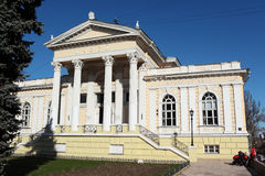 Archaeological museum in Odessa, Ukraine Royalty Free Stock Image