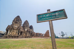 Phra Prang Sam Yot. Archaeological of Thailand Stock Image