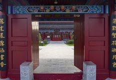 Archaize l'architettura - Expo del giardino di zhengzhou - l'architettura del palazzo di dinastia di Han di cinese fotografia stock