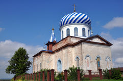Archangel Michael Cathedral Stock Image