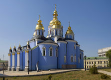 Archangel Michael cathedral in Kyiv Royalty Free Stock Photo