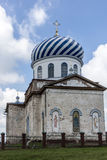 Archangel Michael Church on the mount of Galkina. Royalty Free Stock Photography