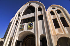 Archangel Michael's Coptic Orthodox Cathedral - Aswan, Egypt Royalty Free Stock Image