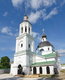 Archangel Michael temple in village of Lazarevo near Murom, Russ Royalty Free Stock Photo