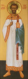Archdeacon Lawrence. Depicted in the icon, which is written in Russian style Royalty Free Stock Photography