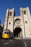 archdiocese καθολική Λισσαβώνα Ρ&omega Στοκ Εικόνα