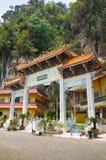 Archecture κύριου Enterance του Sam Poh Tong, Ipoh Στοκ Φωτογραφίες