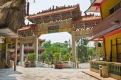 Archecture κύριου Enterance του Sam Poh Tong, Ipoh Στοκ Εικόνες