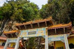 Archecture di Enterance principale di Sam Poh Tong, Ipoh Immagini Stock Libere da Diritti