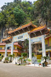 Archecture of Main Enterance of Sam Poh Tong, Ipoh. Sam Poh Tong is a famous cave temple located in Gunung Rapat, about 5km south of Ipoh Stock Photos