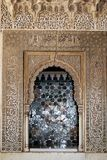 Arched alcove, Alhambra Palace. Royalty Free Stock Image