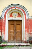 Arched doorway. Buffed surface of an old doorway stock photo