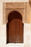Arched Doorway, Alhambra Palace. Royalty Free Stock Photography
