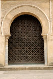 Arched doorway in Cordoba Royalty Free Stock Photos