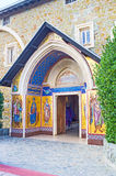 The arched entrance Royalty Free Stock Photos