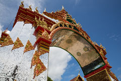 Arched entrance. The arched entrance of Wat phop Pra, Amphoe Phop Pra, Tak, Thailand Royalty Free Stock Photo