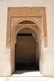 Arched Passageway, Alhambra Palace. Royalty Free Stock Photo